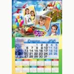 Календар еднолистен работен 33х48 Модел 74