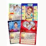 Еднолистни календари - работни